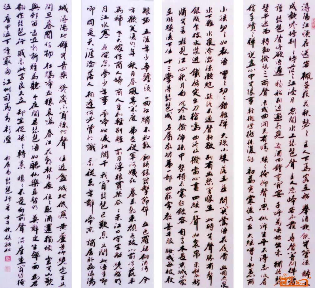 张绪仁 232 淘宝 名人字画 中国书画交易中心 中国书画销